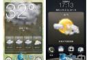 HTC Sense 3.5 beta screenshots leak, bring tears of joy to weather widget lovers