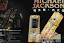 Blinged out Michael Jackson phone is fashionably late