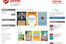 Toshiba Book Place full-color e-book store is powered by Blio, launches soon (video)