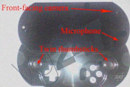 Sony to announce PSP2 at January 27th Tokyo meeting?