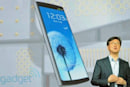 Samsung will announce a curved smartphone next month, but it won't be 'completely flexible'