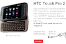T-Mobile hits the sauce, demands $350 for HTC Touch Pro2