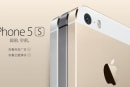 Tim Cook: iPhone sales in China last quarter set a new record