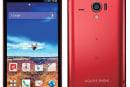 Aquos Phone Zeta SH-06E packs a 1080p IGZO Screen, 1.7GHz quad-core Snapdragon 600