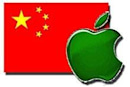 iPhone reportedly ready for China Telecom's CDMA2000 network