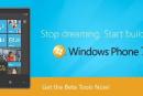 Microsoft's Windows Phone Developer Tools package goes to beta