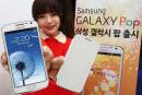 Samsung renames Galaxy Premier as Galaxy Pop for its multi-colored Korean debut