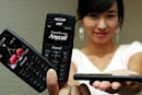 """Samsung's SCH-B510: enough with the """"world's thinnest"""" DMB phones already"""