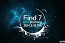 Oppo's next smartphone due in March with Quad HD and 1080p display options