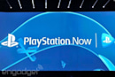 Sony's PlayStation Now beta opens to all PS4 owners on July 31st