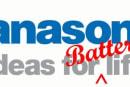 Panasonic talks up 2012's hottest fuel cell tech