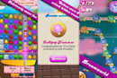 The folks behind Candy Crush Saga think their company is big enough to go public