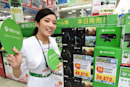 Xbox's Japan chief resigns after bleak Xbox One sales