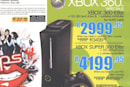 Xbox 360 'Super Elite' with 250GB HDD glimpsed in South African retail ad