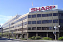 Report: Sharp increases layoffs number, aiming for profitability by March 2014
