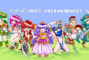 Protect Me Knight sequel coming to Japanese 3DS eShop in September