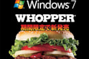 Burger King selling a Windows 7 Whopper in Japan