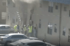 Construction Workers Catch Children Escaping Fire Through Window in Albuquerque