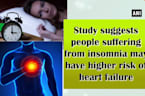 Insomnia linked to increased risk of heart disease and stroke Study