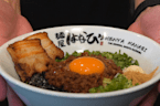 Brothless ramen is a delicious Taiwanese-inspired noodle dish