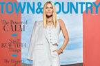 Gwyneth Paltrow fired from first job