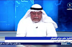 Kuwait mourns Emir Sheikh Sabah