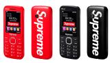 Supreme slaps its logo on a low-end burner phone