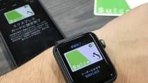 動画:Apple Watch 2だけでSuica改札を通れるか実際に試してみました