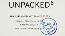 サムスン、2月24日に Unpacked 5 イベントを開催。次期フラッグシップモデル発表