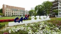 韓国中央大学がスポーツ科学部の選考にeスポーツを追加、ゲームの実技と実績で合否判定