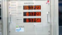 NICT、日本標準時を刻む「時の部屋」公開。18台のセシウム時計、国内電波時計の送信設備