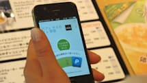PayPal Here が「顔パス払い」を説明。初めての店でもなじみ客 (風)。ネスカフェ原宿で全品半額プロモ