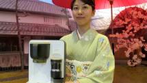 動画:シャープ『ヘルシオ お茶プレッソ』を4月25日発売、価格は2万5000円