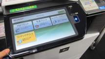 シャープ、ローソンやファミマ2万1000店舗でプリント拡充。ブロマイド、住民票印刷などに対応