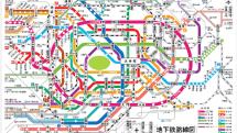 12月24日、横浜市営地下鉄全区間が携帯エリアに。全国地下鉄通信エリアまとめ
