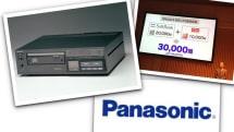 10月1日のできごとは「世界初のCDプレーヤー発売」「パナソニックへ社名変更実施」ほか:今日は何の日?