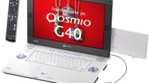 2007年の今日、世界初のHD DVD-RW搭載AVノートPCが発売されました:今日は何の日?