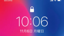 iPhone X: How to turn off (shutdown) it : Machine translation
