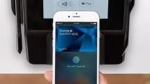 """モバイル決済の黒船""""Apple Pay""""の日本国内上陸は'16年9~10月か、関係各所の動きを読む:モバイル決済最前線"""