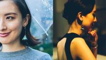 カラー電子ペーパー搭載イヤーアクセサリー『VIEWS』発表、気分やコーディネートに合わせデザインを書き換え