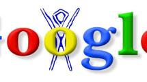 1998年の今日、Googleが誕生しました:今日は何の日?