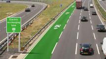 英国がEV車用の非接触充電レーンを設置。走行中にバッテリー回復