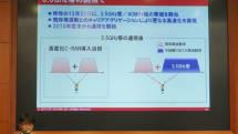 NTTドコモ、LTE-A向け3.5GHz帯は2015年度末に運用開始。16年度商用化、既存帯域とCAで高速化めざす