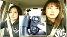 動画:Yahoo!カーナビ(無料)の専用リモコン「ナビうま」使い方。ドライブ女子2人で試してみました