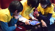 Apple 銀座で小学生が課外授業!iPadをフルに活用する古河市のICT活用