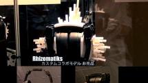 toon WORKSHOPの精密変態ヘッドフォン「THP-01」動画、可変機構は組み立てる官能。外装3Dデータ公開
