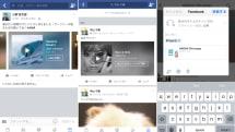 Facebook仲間に音楽を紹介「ミュージックストーリー」国内開始。AWA、dヒッツ、KKBOX、Apple Musicが対応