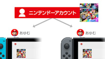 Nintendo Switch updated to 6.0 allows game sharing between multiple consoles : Machine translation