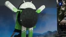 Android 8.0 Oreo (オレオ) 正式発表、本日より提供開始。Pixel / Nexus 5X/6Pは近日配信