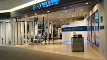 体感せよ!「VR ZONE Project i Can」のVRアクティビティはゲームセンターを救うか?